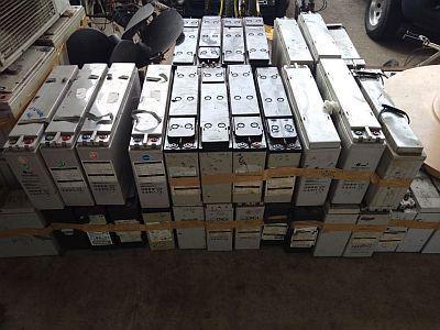 Foto: Harga Battery Bekas UPS