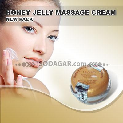Foto: Jual Honey Jelly Masage Cream (New Pack)