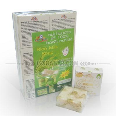 Foto: Jual Sabun Susu Beras Thailand Original (Kemasan Kotak )