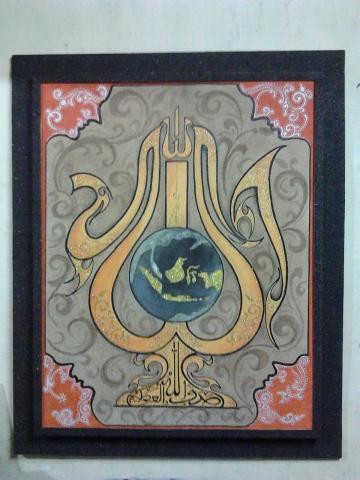 Foto: Kaligrafi Dari Rempah-Rempah