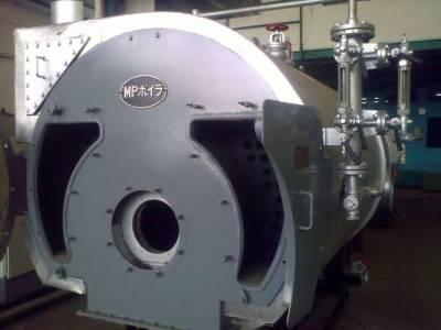 Foto: Pengadaan Mesin Laundry Dan Steam Boiler